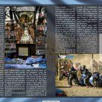 paintball-italy-magazine-torneo-argentino02